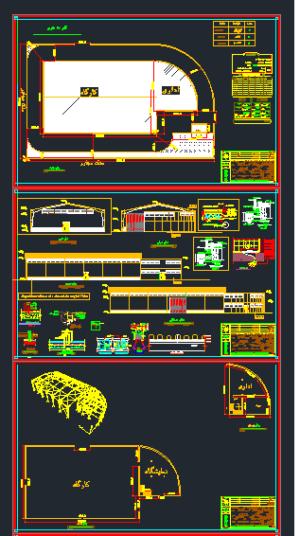 نقشه معماری سوله با قسمت اداری 2 طبقه
